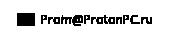 Prom@ProtonPC.ru