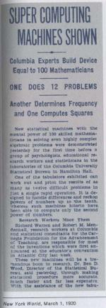 Статья в газете 1920 года о суперкомпьютере